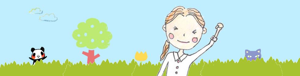 女性の薄毛にHARG(ハーグ)治療で挑戦/30代OL奮闘記